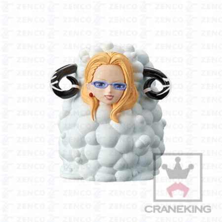 Banpresto One Piece WCF - Oriental Zodiac - Vol 2 - Kalifa (PVC Figure)