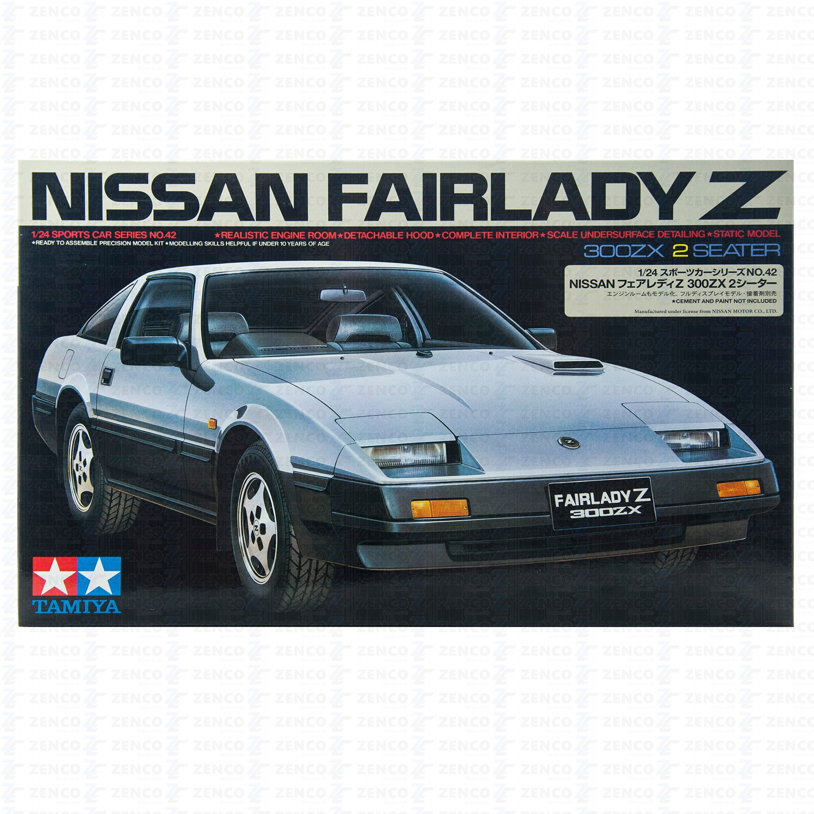 tamiya nissan fairlady z 300zx 2 seater 1 24 ta 24042. Black Bedroom Furniture Sets. Home Design Ideas