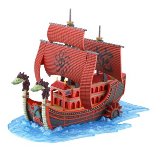Bandai Kuja Pirates Ship Grand Ship Collection (One Piece)