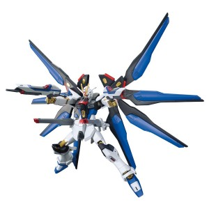 Bandai HG Strike Freedom Gundam (Revive) 1/144