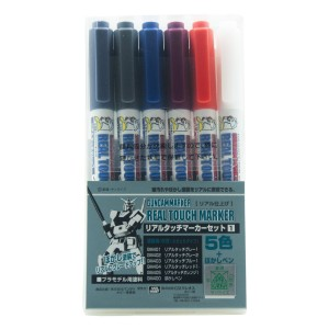 Mr.Hobby Gundam Marker Set GMS112