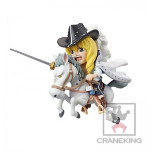 Banpresto One Piece WCF - Oriental Zodiac - Vol 2 - Cavendish (PVC Figure)