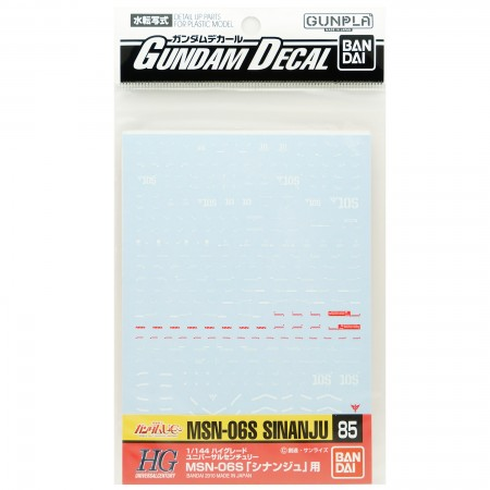 Bandai Gundam Decal for HGUC Sinanju