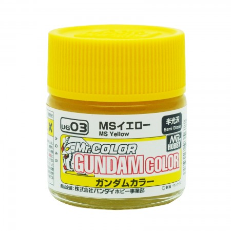 Mr.Color Gundam Color UG-03 MS Yellow