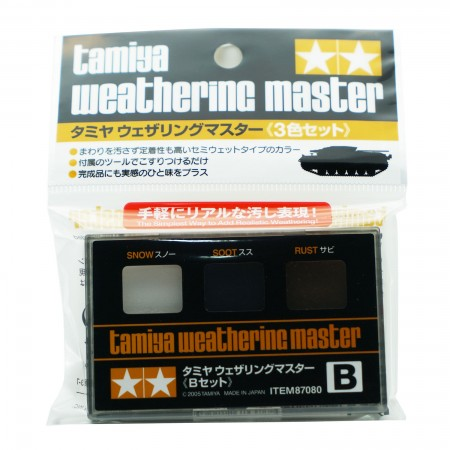 Tamiya Weathering Master B Set Item 87080
