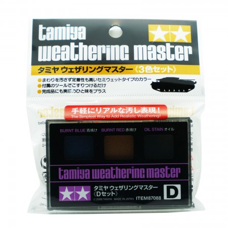 Tamiya Weathering Master D Set Item 87088