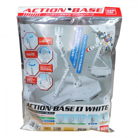 Bandai Action Base 1 White