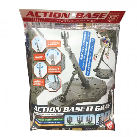 Bandai Action Base 1 Gray