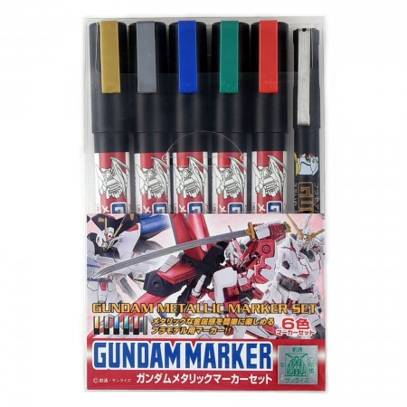 Mr.Hobby Gundam Metallic Marker Set GMS-121