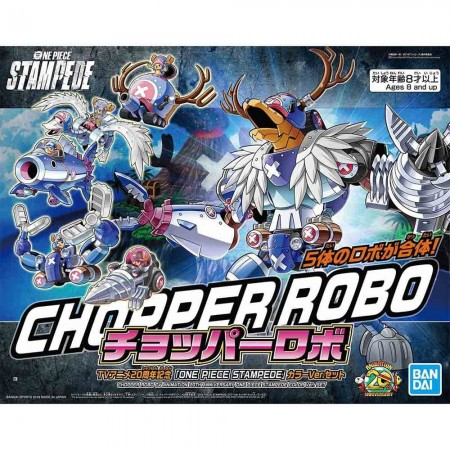 Bandai Chopper Robo TV Animation 20th Anniversary One Piece Stampede Color Ver Set