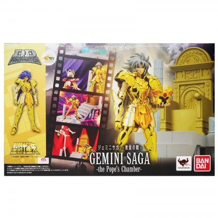 Bandai D.D.Panoramation Gemini Saga - the Pope's Chamber