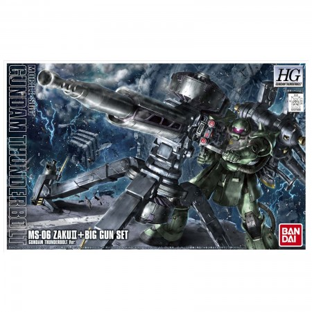 Bandai HG MS-06 Zaku II + Big Gun Set 1/144