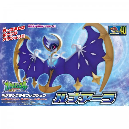 Bandai Pokemon Plastic Model Collection Select Series Lunala