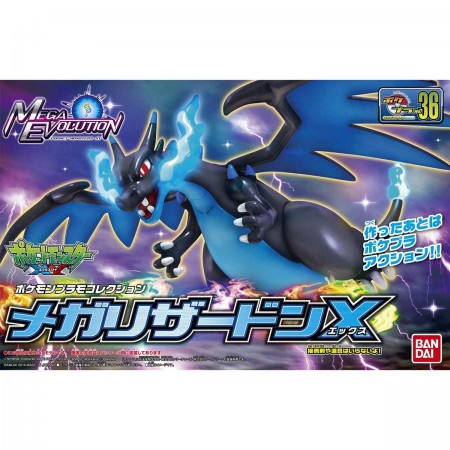 Bandai Pokemon Plastic Model Collection Select Series Mega Lizardon X