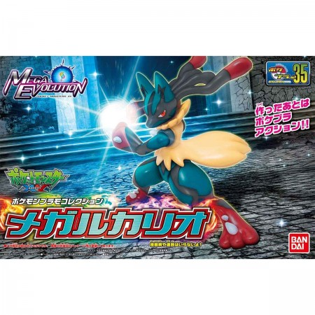 Bandai Pokemon Plastic Model Collection Select Series Mega Lucario