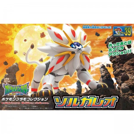 Bandai Pokemon Plastic Model Collection Select Series Solgaleo