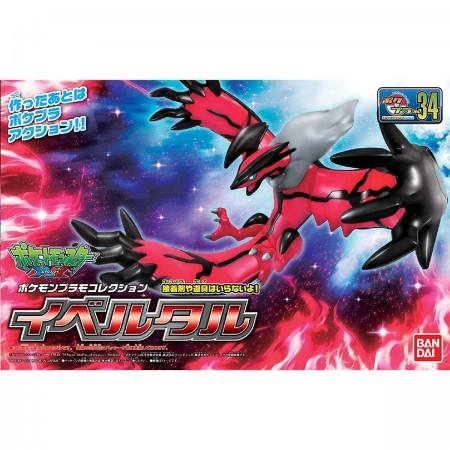 Bandai Pokemon Plastic Model Collection Select Series Yveltal