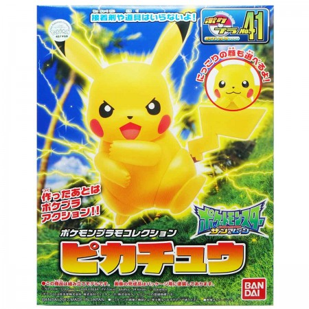 Bandai Pokemon Plastic Model Collection Select Series Pikachu