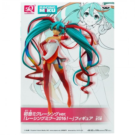 Banpresto Racing Miku 2016 Hatsune Miku Racing Ver (PVC Figure)