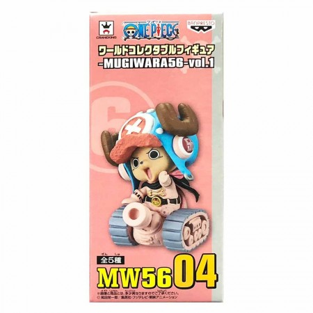 Banpresto One Piece WCF - Mugiwara 56 - Vol 1 - Chopper (PVC Figure)