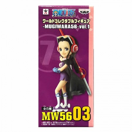 Banpresto One Piece WCF - Mugiwara 56 - Vol 1 - Robin (PVC Figure)
