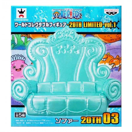Banpresto One Piece WCF 20TH Limited Vol 1 - Couch (PVC Figure)