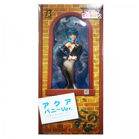 FREEing Aqua Bunny Ver (PVC Figure)