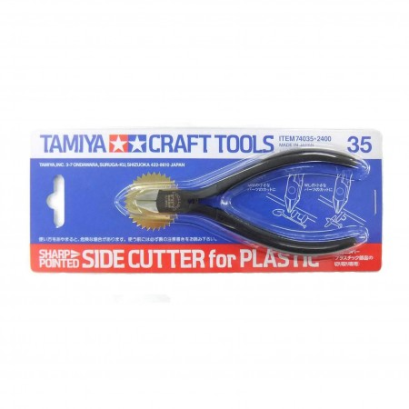Tamiya Sharp Pointed Side Cutter รุ่น TA 74035 (คีมเทพ)