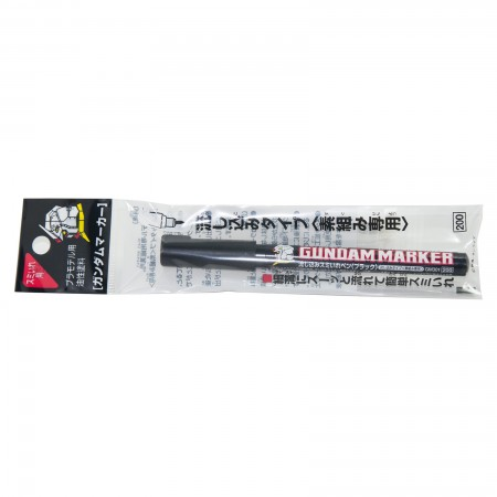 Mr.Hobby Gundam Marker Black GM301