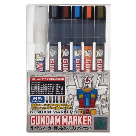 Mr.Hobby Gundam Marker Set GMS-122
