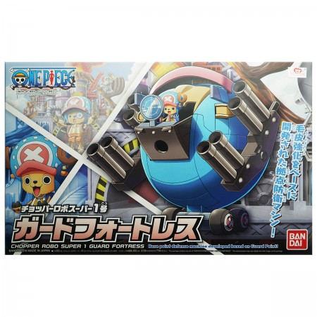 Bandai Chopper Robo Super 1 Guard Fortress