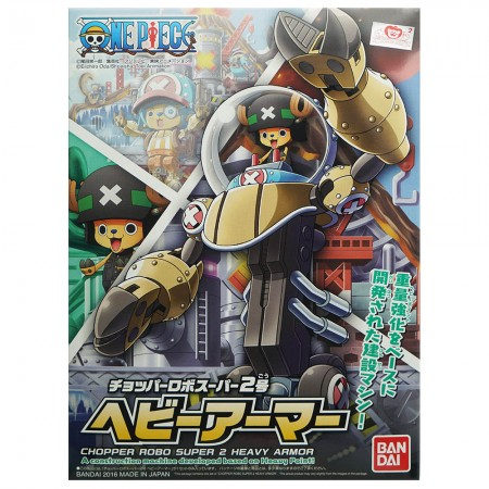 Bandai Chopper Robo Super 2 Heavy Armor