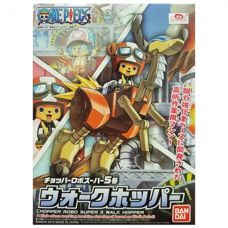 Bandai Chopper Robo Super 5 Walk Hopper