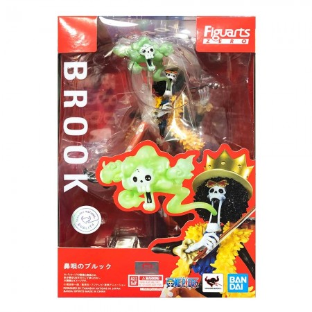Bandai Figuarts Zero Soul King Brook