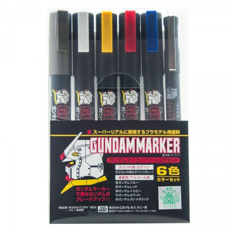 Mr.Hobby Gundam Marker Set GMS-105